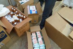 Medina Baye Medical Distribution