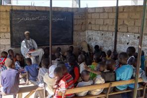 Quranic Education